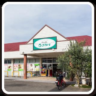 手芸のコマドリ 土佐道路店