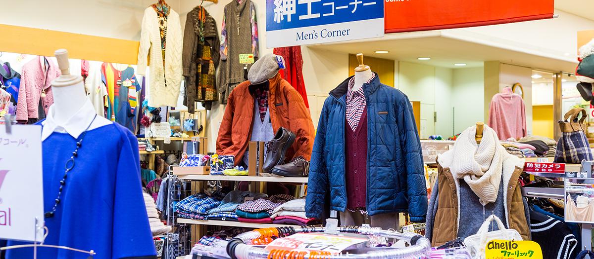 下着から靴、趣味のものまで何でも揃う「ミニ百貨店」がコンセプト。レディースは、コマドリグループで一番の品揃え、メンズ共に幅広い商品を仕入れています。