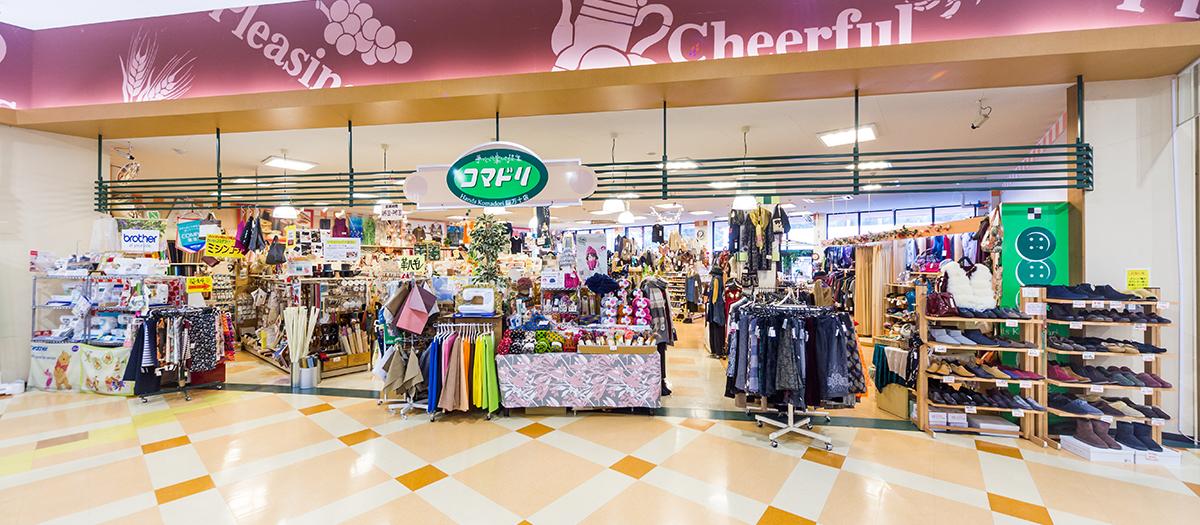 サニーマート四万十店内にあり、お気軽に立ち寄れるお店です。