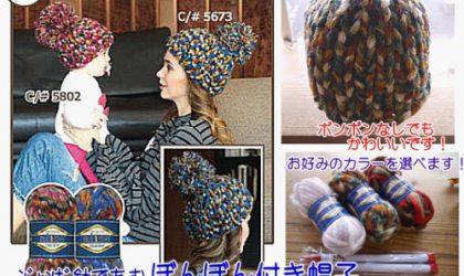 11月3日(土)は、手編みの日          かんたん手編み講習会開催いたします。
