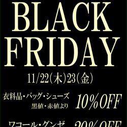 【終了しました】BLACK FRIDAY 11/22(木)23(金)2日間限定