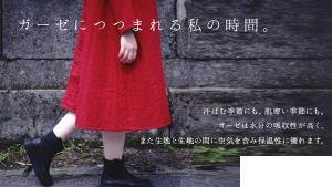 ~きなこ・尚屋~ 秋の新作フェア10/1(金)~10/5(火)